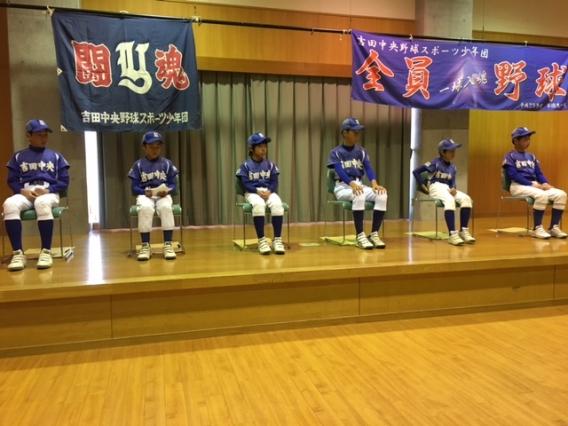 第30期生卒団式